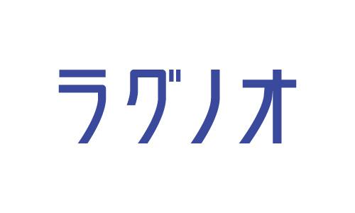FCガンジュ岩手_協賛企業